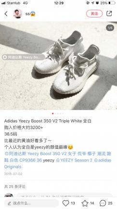 椰子350白色新加坡专柜正品!