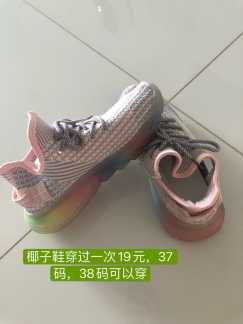 黑色磨砂方根鞋29.37码
