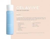 USANA最新Celavive™护肤系列产品--不含防腐剂的护肤品