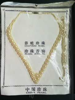 珍珠项链和手链一套 S$8