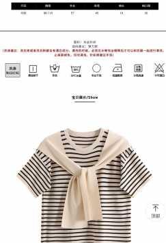 条纹 假两件 针织上衣  短袖