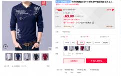 转售2件全新超薄长袖纯棉T恤(可在新加坡穿)