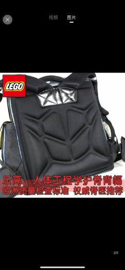 小学生书包 schoolbag 全新 LEGO