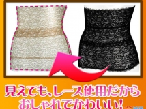 风靡日本塑身产品