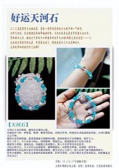 正能量水晶手链,台湾设计款 -  适合送人或自己戴