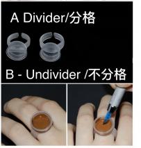 便宜处理-纹绣料硅胶透明戒指杯(分隔/不分隔)