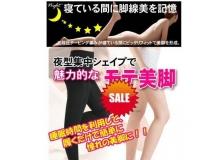 日本畅销日本 imiy 纳米便携式红外美容喷雾机补水美容仪器
