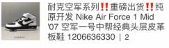 本店卖男女衣服和运动鞋