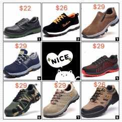 多款安全鞋特价$22-$29,39码-45码