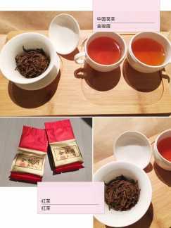 中国茶叶,崖柏手串.
