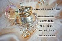 【送小礼包,数量有限】深海珍珠膏