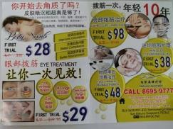 自然美理疗坊--香薰油按摩,经络推拿,眼部拨筋,淋巴排毒