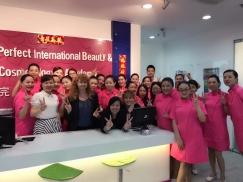 完美国际美容学院