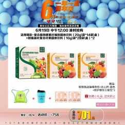酵素纤维+柑橘桑叶纤果