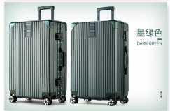 出售全行李箱铝框拉杆箱