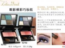 美丽代购--瘦身美容产品 满$18送任一款面膜。11/4面膜更新