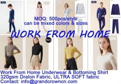 诚征服装销售合作伙伴-work from home apparel
