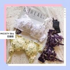 Micisty -- 花瓣款