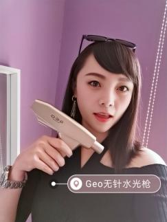 张韶涵推荐无针水光枪招商ing