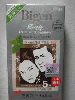 染发膏日本进口美源快速黑发霜