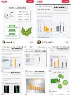 绿白美白丸+法国小红管胶原蛋白 新货优惠中