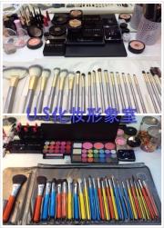U.S化妆室  新娘化妆/化妆培训/半永久纹绣/个性写真/婚纱摄影