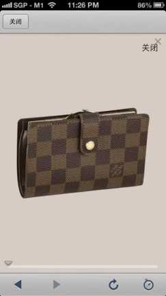 LV 旅行袋和钱包
