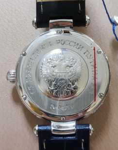 俄罗斯POLJOT纯银雕花外壳自动机械表