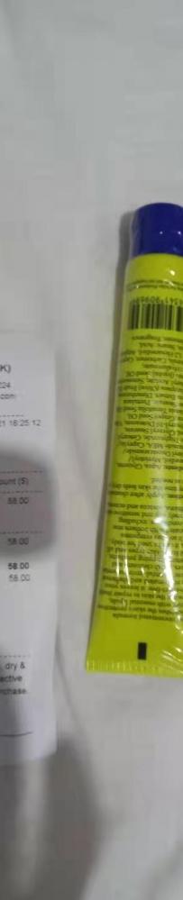 提供新加坡购买悦肤(NIKS)皮肤屏障修复面霜100毫升50毫升有新加坡收据,330人民币100毫升装。 200人民币50毫升装,国...