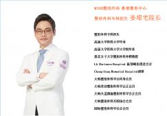 韩国MIGO整形医院隆鼻手术