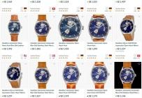 出售 兩隻瑞士機械手錶 九成新 盒裝保卡都在