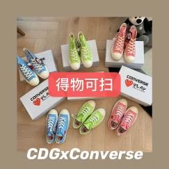 各种品牌潮鞋