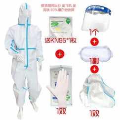 医用防护服6️⃣件套,特价特价特价