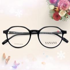 商务时尚眼镜,品质好款式佳, 低至23.99.