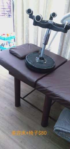 转让美容床和美容机器