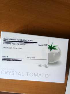 水晶番茄美白丸出让