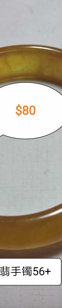 镯子降价了。闲置的一些全新A货翡翠手镯低价出售,保证正品。