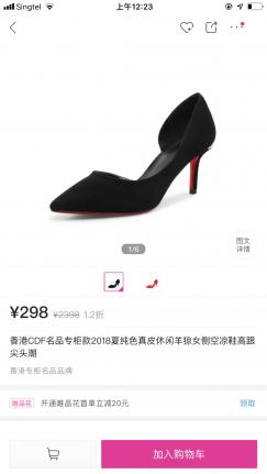 37正码 超美的一双新鞋子
