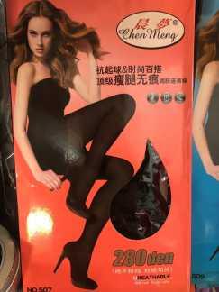 连裤袜 黑色